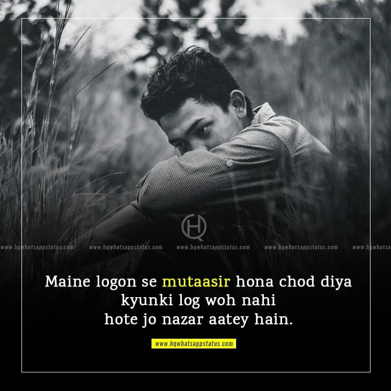 sad crying quotes in hindi