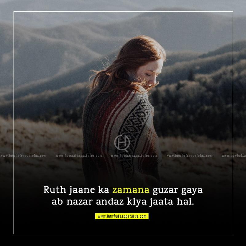 sad quotes in hindi english