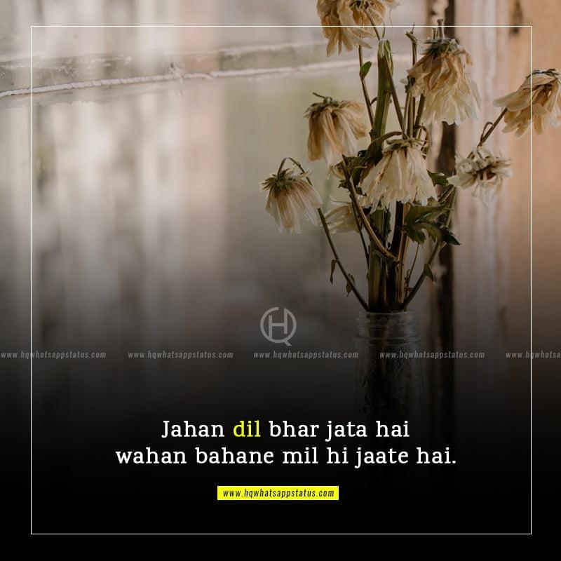 sad quotes in hindi for boyfriend