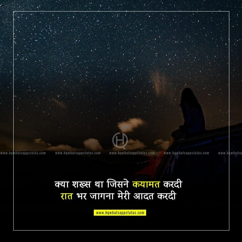 best sad love quotes in hindi