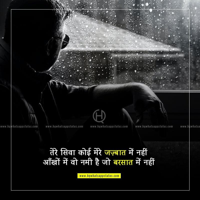 sad quotes in hindi on life