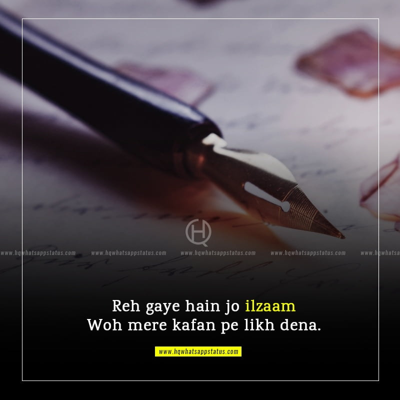sad quotes with images in hindi