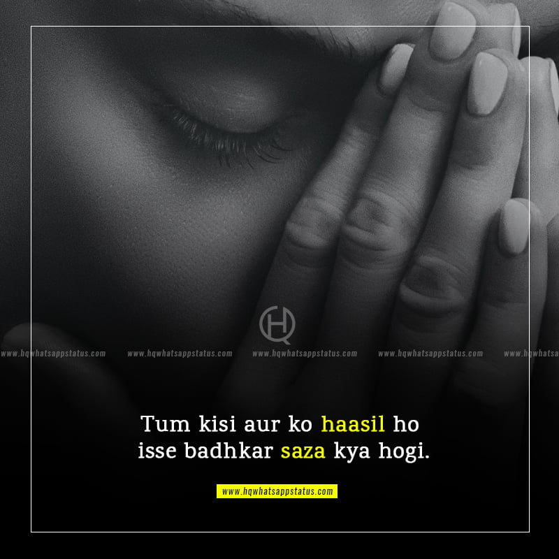 sad thoughts on love in hindi