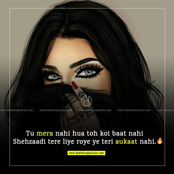 Funny attitude quotes in Hindi for girl