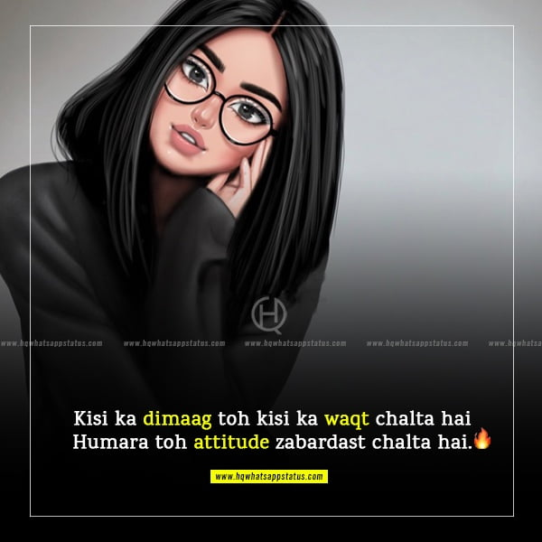 attitude status for whatsapp for girl in hindi