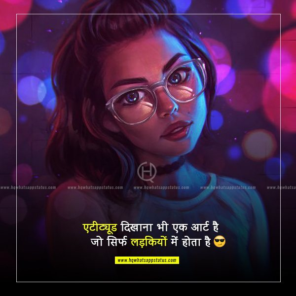 attitude status hindi girl