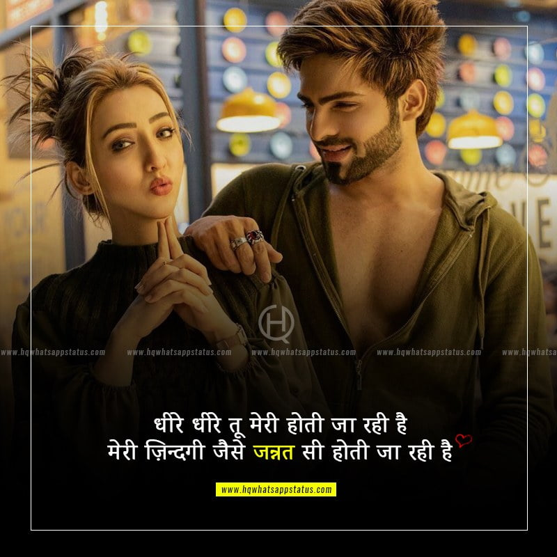 bollywood love quotes in hindi