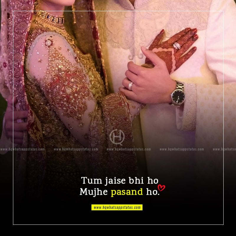couple love quotes in hindi