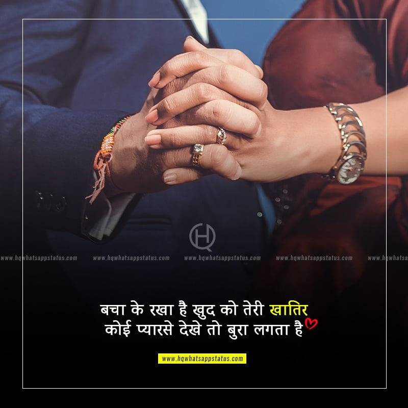 deep love quotes in hindi