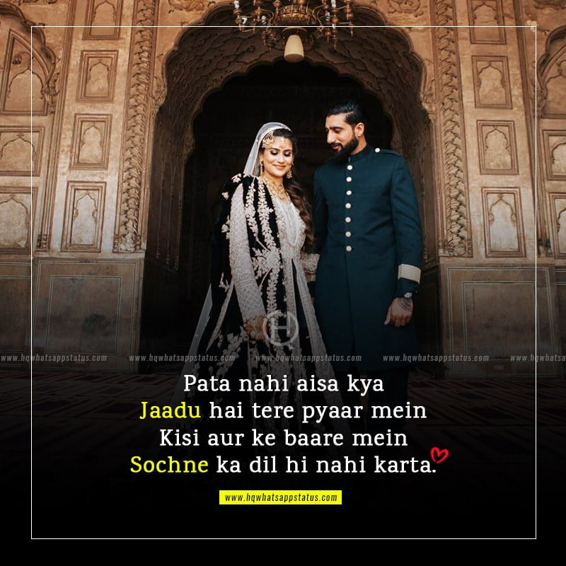 emotional quotes for love in hindi