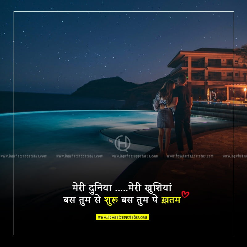 emotional quotes on love in hindi