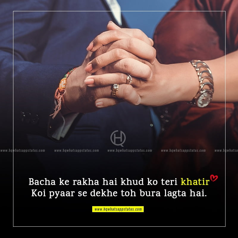 feeling love quotes in hindi