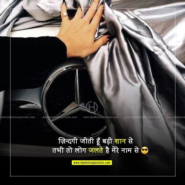 girl attitude status in hindi download free