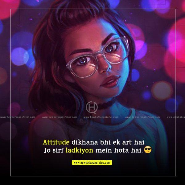 girls attitude quotes hindi