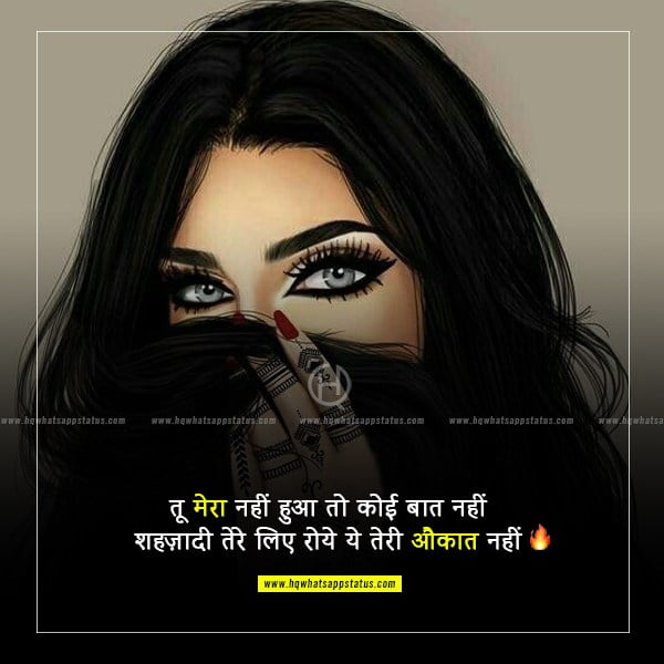 girly attitude quotes sayings in hindi images