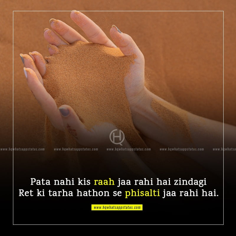 heart touching quotes about life in hindi