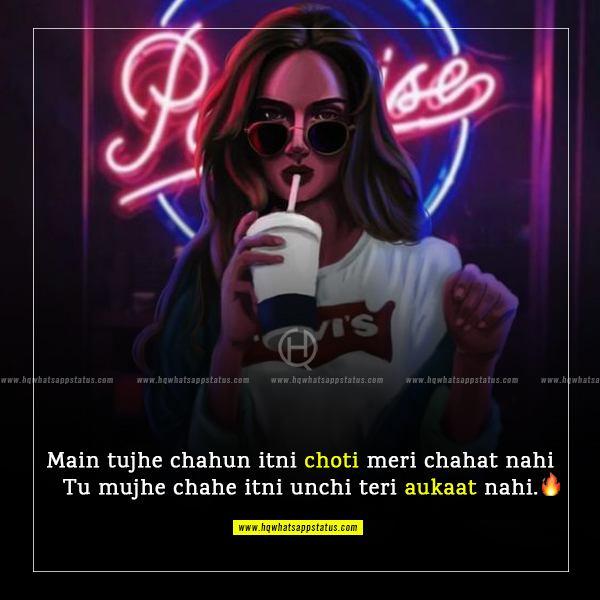 khatarnak attitude status in hindi for girl