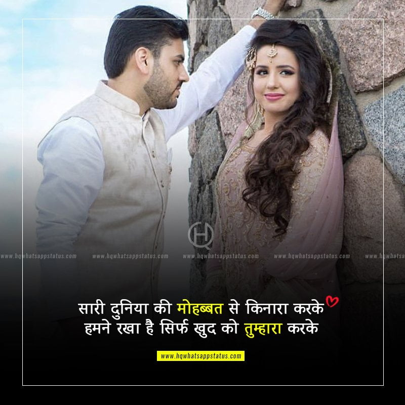 krishna love quotes in hindi