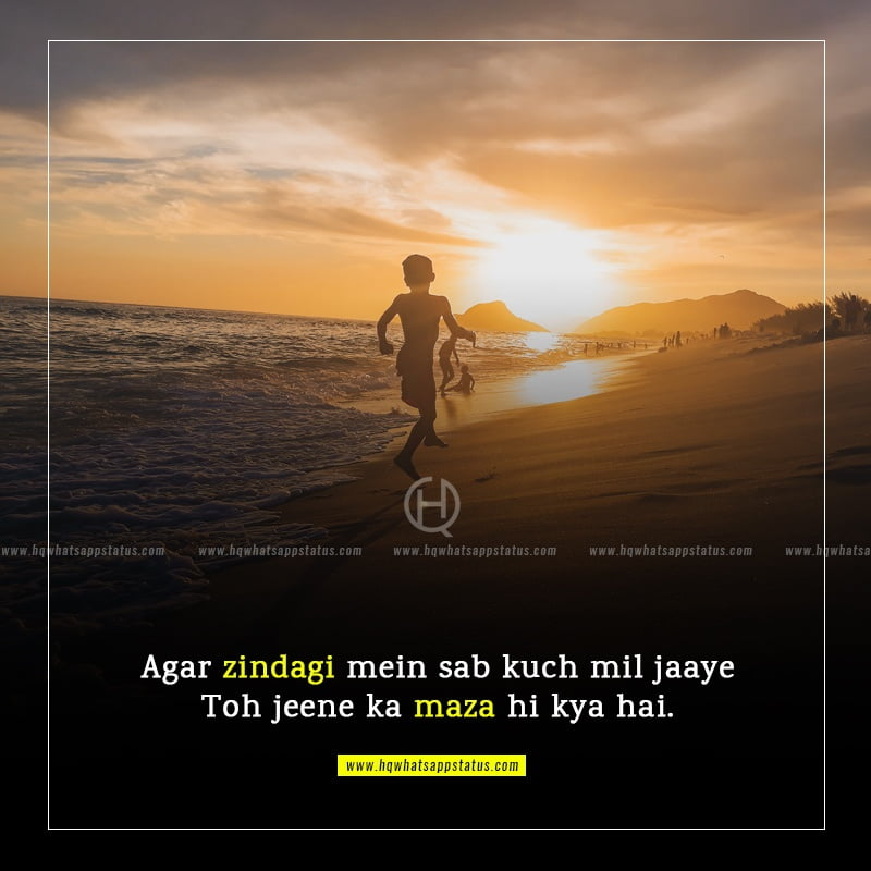 life quotes in hindi 2 line