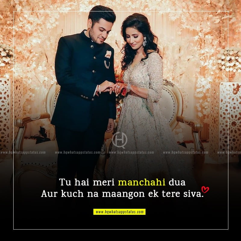 love heart touching quotes in hindi