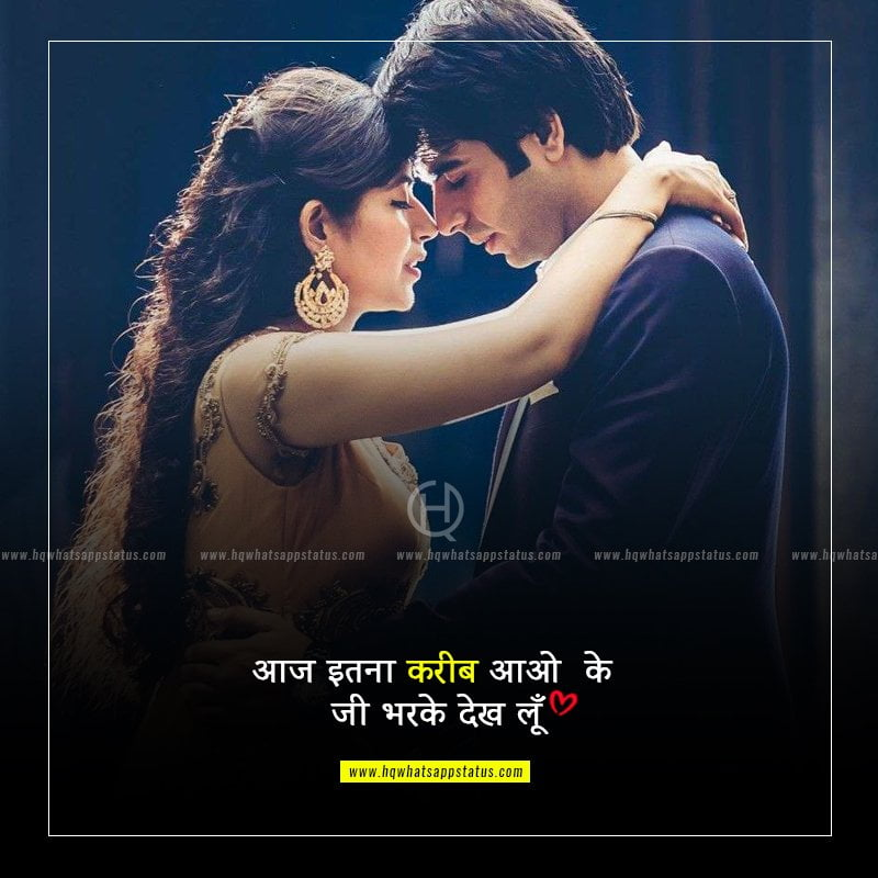love quotes for bf in hindi