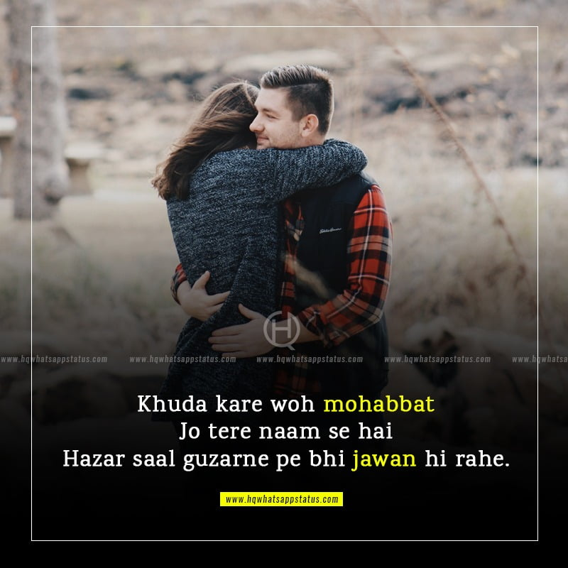 love quotes in hindi for boyfriend with images download