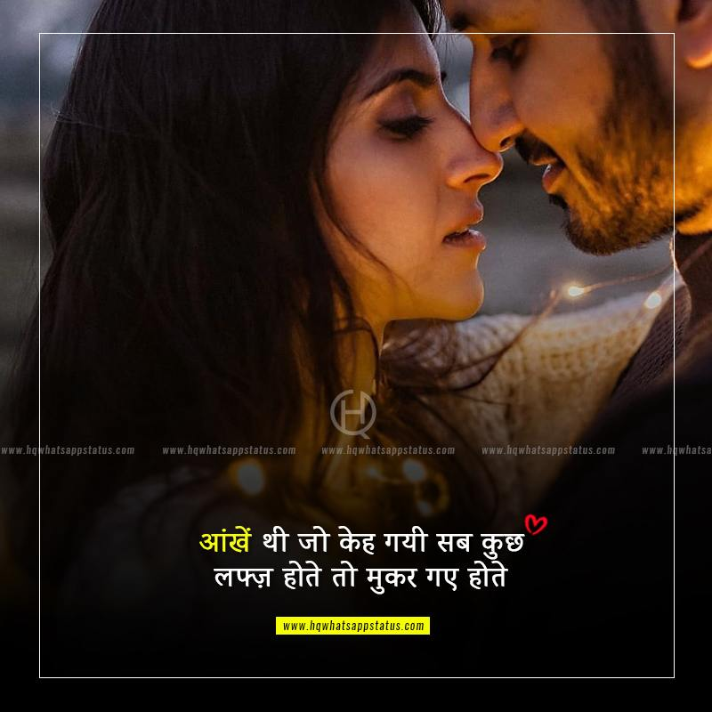 love quotes in hindi for wife