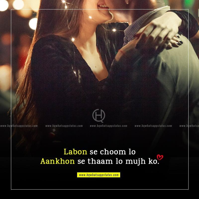 love trust quotes in hindi