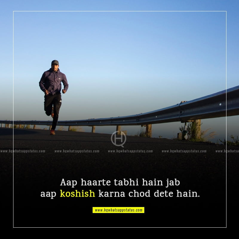 motivational quotes for work in hindi