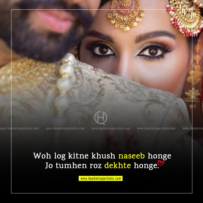 quotes in hindi on love