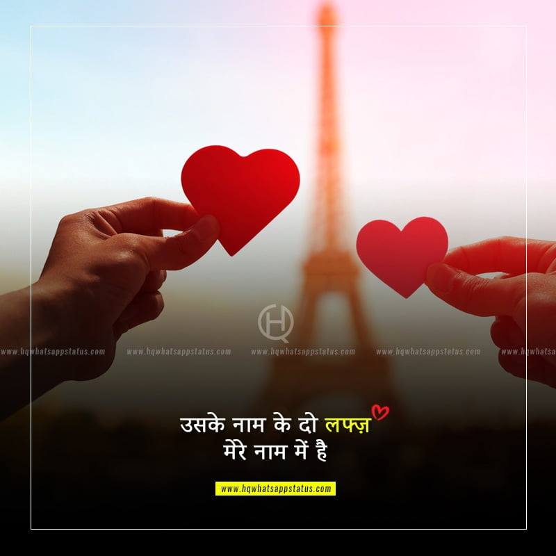 quotes of love in hindi