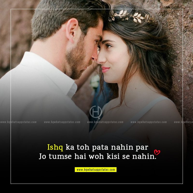 relationship love quotes in hindi