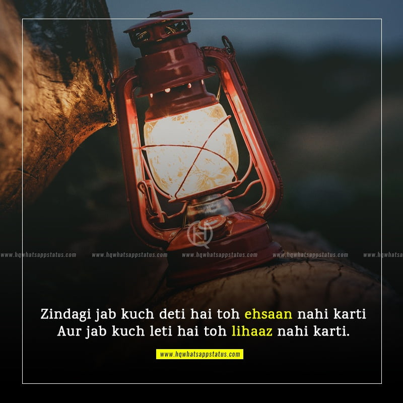 sad quotes on life in hindi