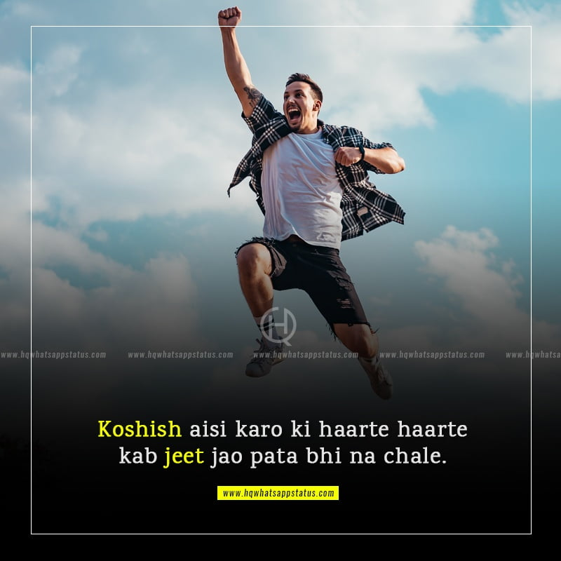 some motivational quotes in hindi