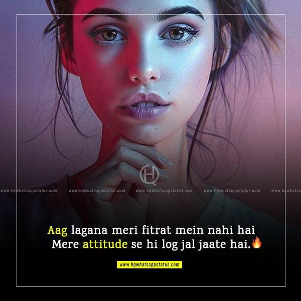 status for girl attitude in hindi