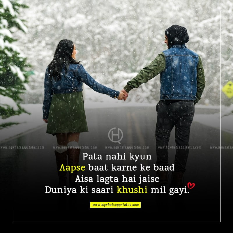 true love relationship quotes in hindi