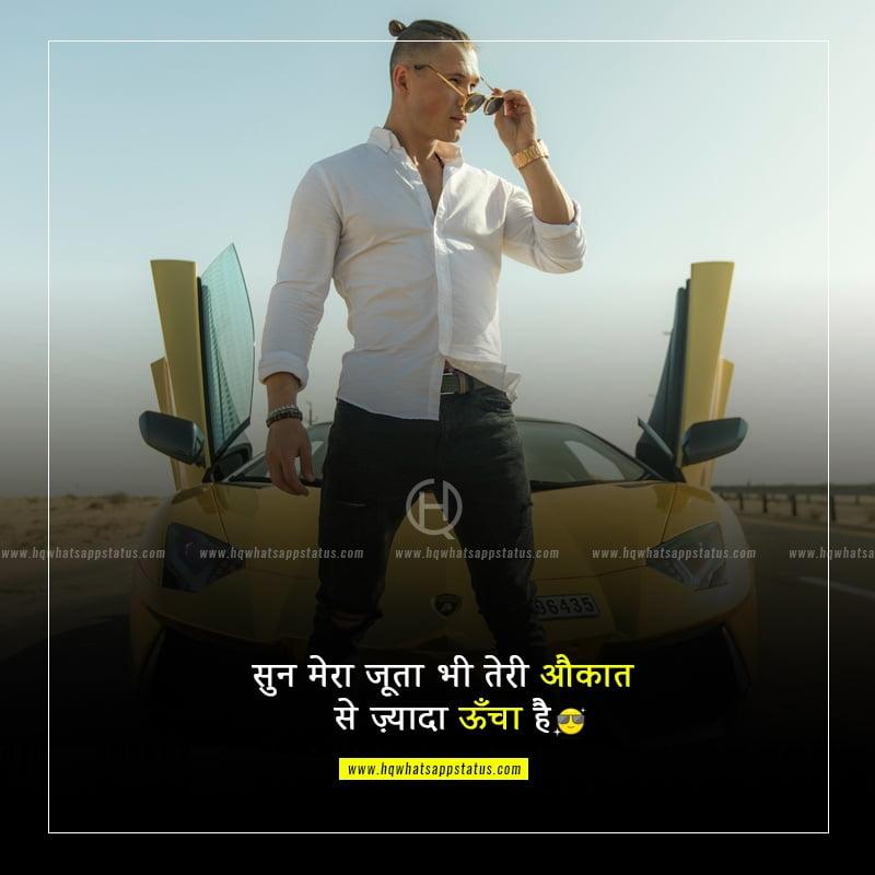 2 line attitude quotes in hindi