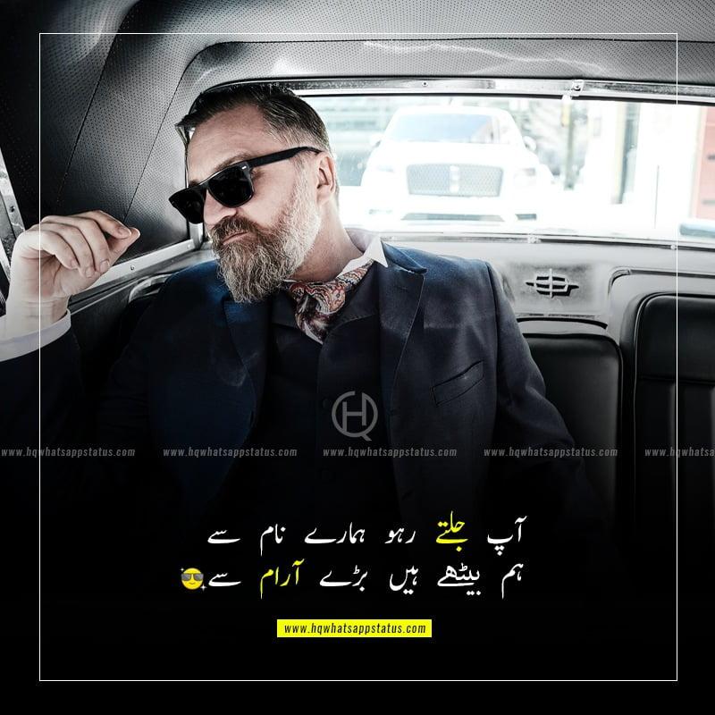 attitude dialogues quotes in urdu