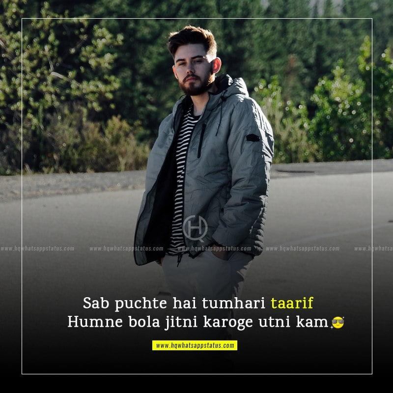 attitude funny quotes in hindi