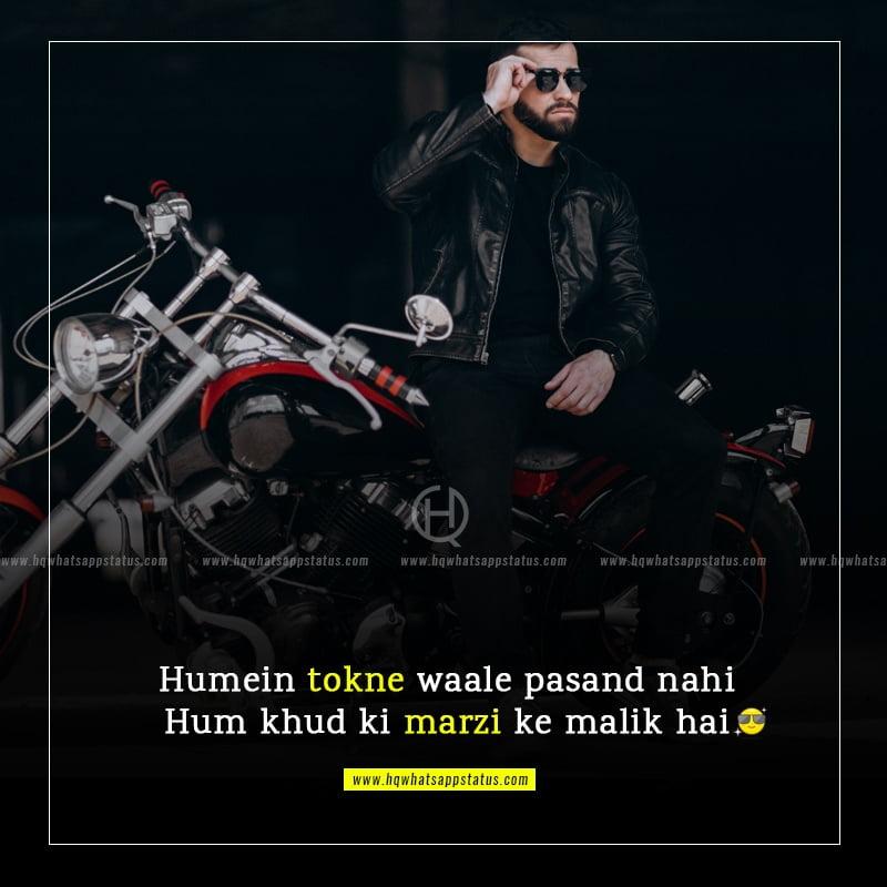 attitude hindi quotes in english