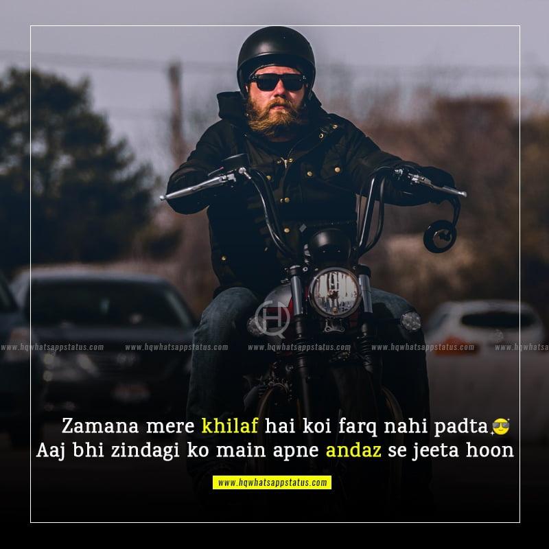 attitude motivational quotes in hindi