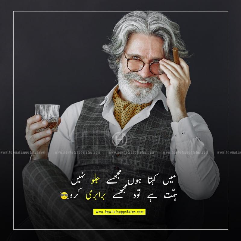 attitude quotes for boy in urdu