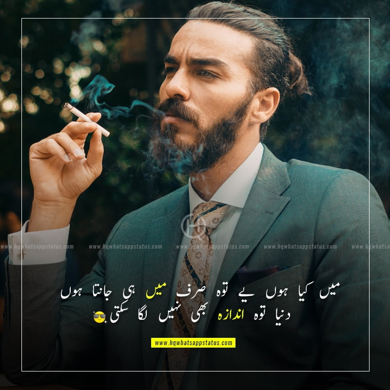 attitude quotes for boys about love in urdu