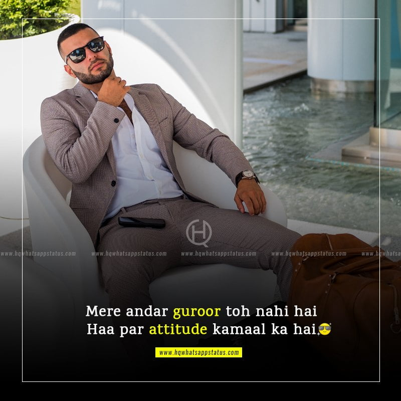 attitude quotes for boys in urdu