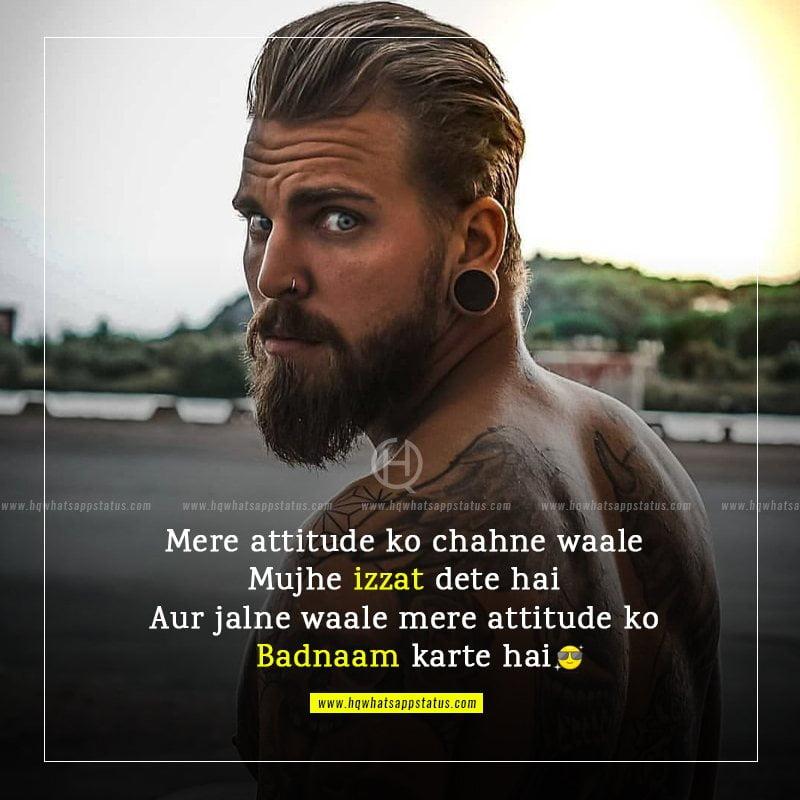 attitude quotes for facebook status in hindi