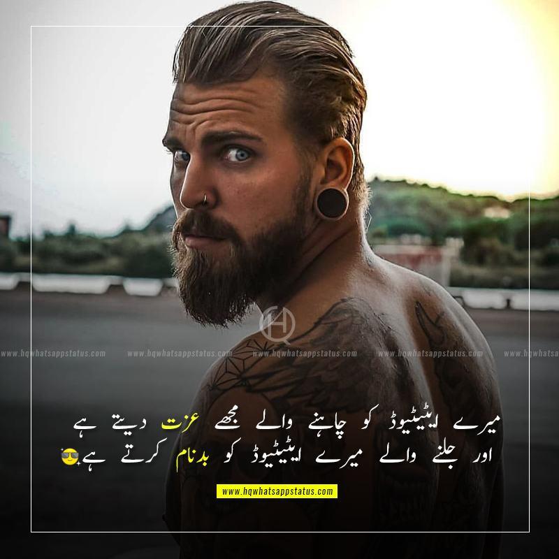attitude quotes for facebook status in urdu