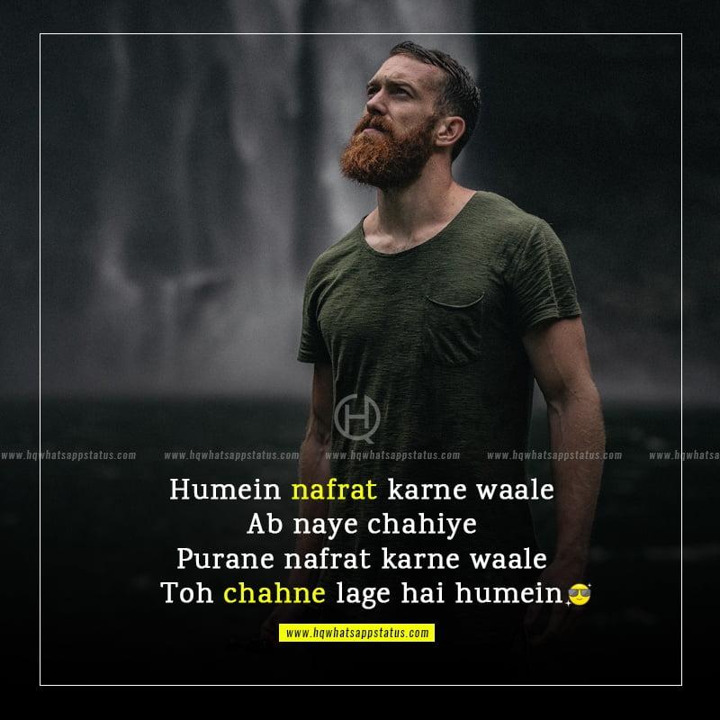 attitude quotes for fb dp in urdu