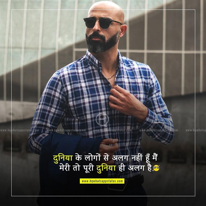 attitude quotes for fb in hindi