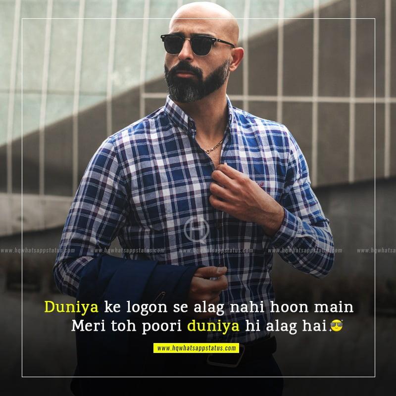 attitude quotes for profile pic in urdu