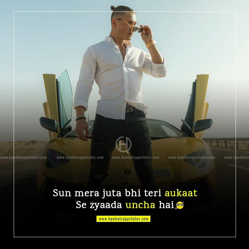 attitude quotes for whatsapp in hindi